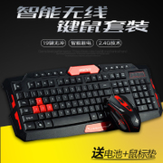 City Square wireless mouse, keyboard set, notebook, external computer, desktop, home office, light game