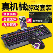 New mechanical keyboard and mouse Wrangler game mouse green black cable shaft shaft bar peripheral lol CF
