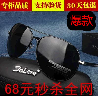 Authentic sunglasses fashion eyewear in early male Lady frog mirror sunglasses polarized lenses driver take box 2051