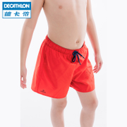Decathlon flagship store Baby Boy Swimming Trunks Swimsuit beach pants shorts swim fast dry TRIBORD-S