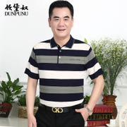 Summer in elderly men middle-aged men's T-shirt Short Sleeve T-Shirt Size father put half sleeve silk clothes