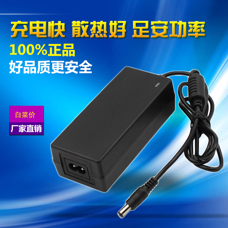 Mobile DVD desktop size home appliances security monitoring 12V3A power adapter charger with line fast charge