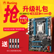 Long X79 new computer motherboard CPU package 2011 pin eight core 2660 16G memory with E5