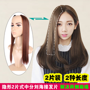 Temperament long bangs hair extensions natural hair hair contact pad by a long straight hair wig replacement chip