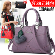 Ladies bag 2017 new fashion handbags handbags middle-aged mom Bag Shoulder Bag Messenger Bag Handbag.