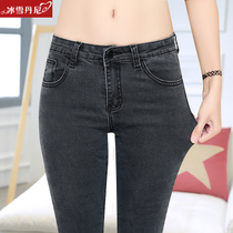 2016 the new autumn and winter plus velvet jeans women slim slimming pencil pants gold velvet padded denim pants women