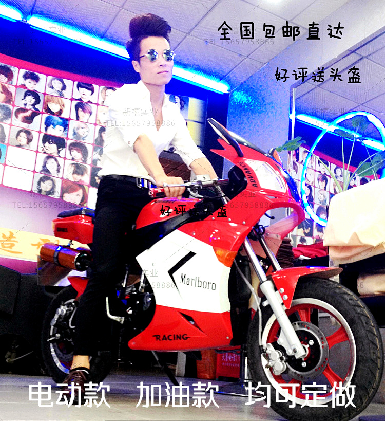The new tractor motorcycle sports car road lying game horizon S sports car locomotive street car 125cc mashima