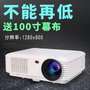 1080p home LED HD projector mobile phone wireless WiFi office projector 3D home theater