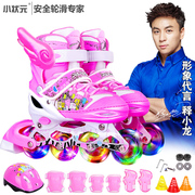 Shi Xiaolong endorsement of small champion skating children's full set of men and women straight row roller skating shoes adjustable
