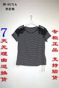 Dream shu ya ladies panty style T-shirt, summer 2016, 2016-09-19 inspection counters authentic support