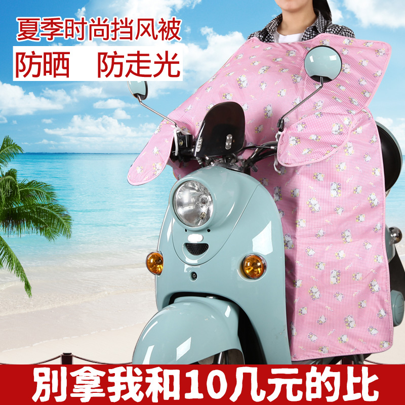 Wind is more waterproof sunscreen motorcycle electric battery car windshield windproof men and women female transparent in spring and summer