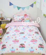 (Aika family) Korean purchase bed cute cupcakes Korean block quilting quilt A178