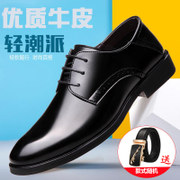 Ganele men's shoes male leather summer business suits casual shoes round leather breathable shoes for men