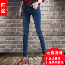 2016 years new female feet jeans pants trousers slim slimming pants children Korean version stretch pencil pants boom