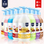 Beitian dog pet shower bath products Teddy golden cat bear shampoo deodorant antipruritic lotion general