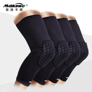 Cellular basketball football gear extension collision knee calf support long leg and knee warm air