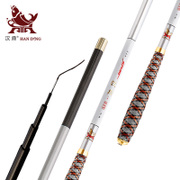 Handing rod ultralight superhard carbon rod rod fishing rod fishing rod fishing rod sets special offer of crucian carp