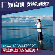 Samsung 46 inch 50 inch LCD screen splicing screen ultra narrow edge stitching TV wall HD monitor 55 inches large screen