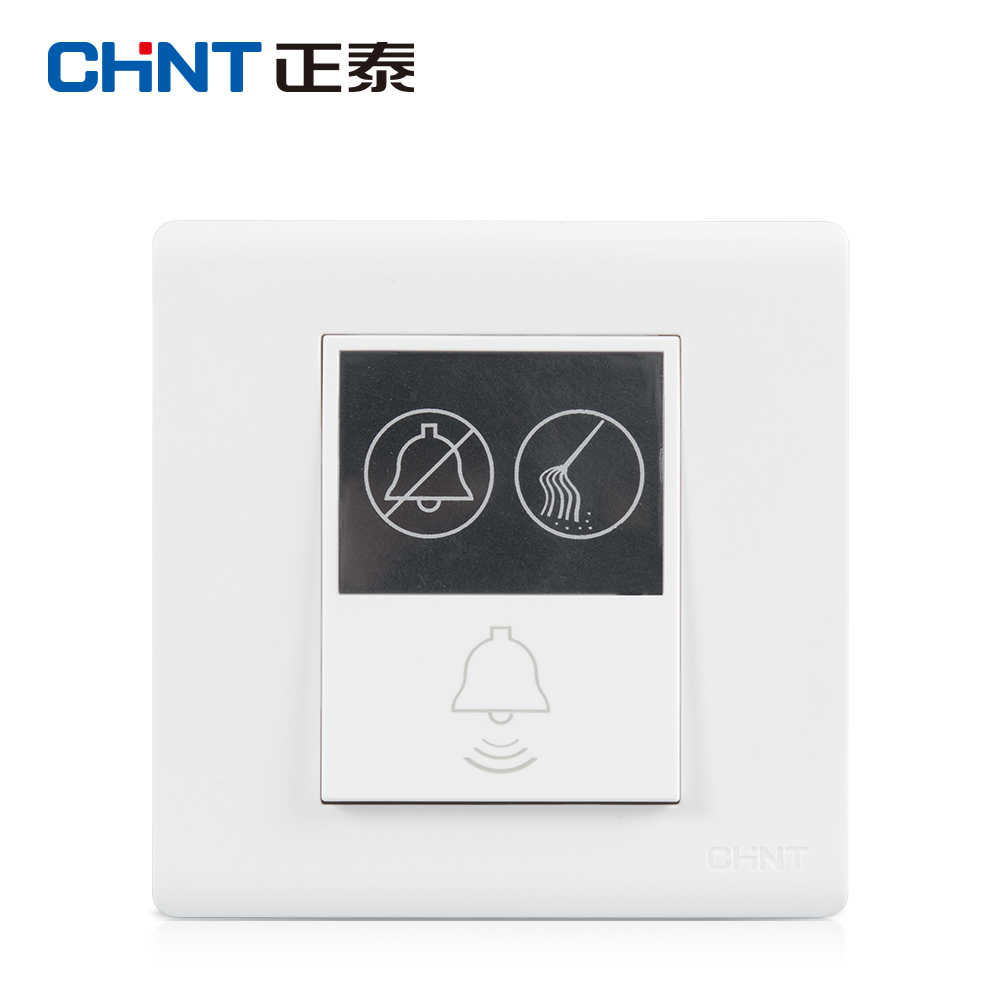 Купить Дверные звонки в Китае, в интернет магазине таобао на русском языке