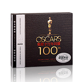 Oscar Centennial Classic English Song Genuine Car CD - ROM European and American music non - destructive vinyl discs