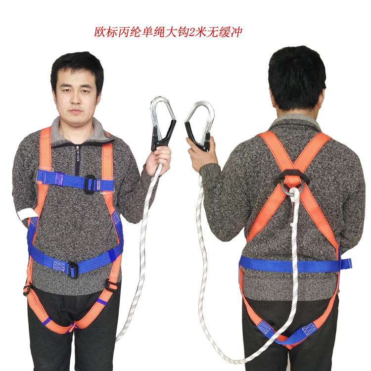 Safety belt, upper air, whole body, five point cushion, European high altitude construction, safety rope, double hook