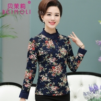 Spring 2017 new middle-aged ladies lace long sleeve t-shirt at the end of middle and old aged 40-50 years old mother dress shirt