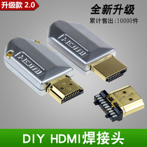 HDMI male HDMI 2.0 even welding head connection HD cable connector computer DIY TV plug