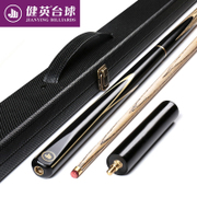 Jian Ying JIANYING billiard ball small British snooker table tennis rod Black 8 Chinese black hand lever SD20 eight