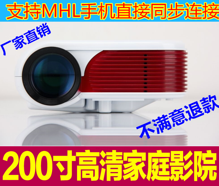 Smart duo HD projector home 1080p 3D mobile pico projector screen television