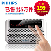 Philips/ PHILPS SBM120 MP3 portable radio old mini stereo speakers