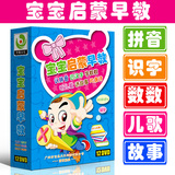 Baby learn phonetic teaching materials children 's songs Tang Shi 300 first story animation early education discs songs dvd discs