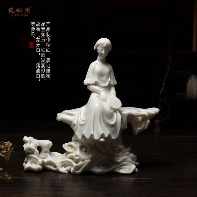 Купить Изделия из фарфора и керамики в Китае, в интернет магазине таобао на русском языке