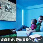 Hongtianpao LED-86 projector Hd 1080p WiFi wireless home office home theater projector 3D