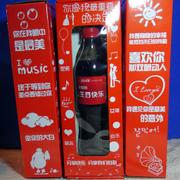 Coca-Cola personalized custom Cola lyrics bottle special gift box to send greeting cards