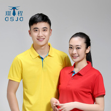 The waiter work clothes T-shirt Lapel fast-food restaurant burger POLO short sleeved summer uniforms made of logo supermarket