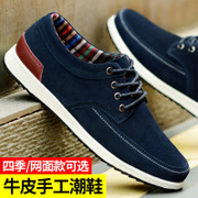 Spring men's casual shoes leather shoes New England summer shoes Shoes Boys tennis shoes all-match tide