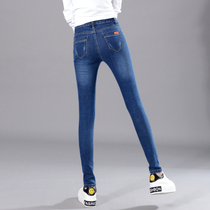 Spring ladies jeans ladies foot trousers slim slimming fashion Joker high stretch skinny jeans