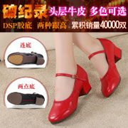 Natural leather shoes female cattle square mesh with older adult summer seasons dance shoes soft bottom dancing shoes