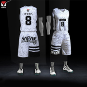 Fast flying children's basketball suit set of men's shirt customized training team to buy a large number of uniforms