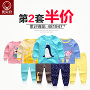 Excellent children's underwear set cotton long sleeved baby autumn clothing baby clothes children's clothing boys girls autumn clothes