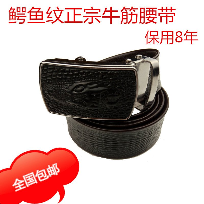 Men's business casual leather belt buckle belt automatic leather belt more than strong military