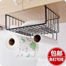 Accommodation kitchen creative appliances, home supplies, life, family, home, daily necessities, department stores, dormitories, artifact