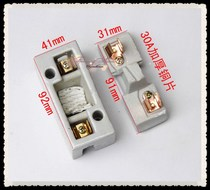 fuse from the best taobao agent yoycart com thick copper ceramic fuse box 30a pull out fuse fuse box plug the white