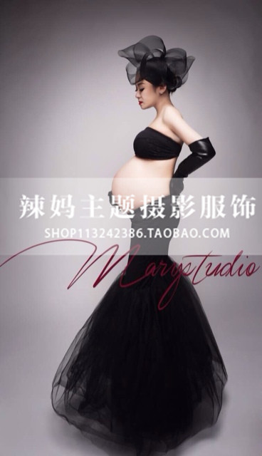 The new studio photography photo photo theme clothing pregnant women sexy cultivate one's morality served hot mom proud mother