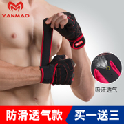 Male female fitness gloves instrument training dumbbell exercise bar slip ups Half Finger wrist in summer