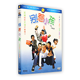 Do not mess with the child DVD disc audio and video wholesale 5.1 sound HD DVD genuine car DVD movies