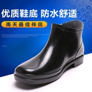 Male size in tube summer short tube low low cylinder waterproof shoes boots boots boots shoes breathable shoes slip