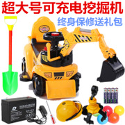 Car toy car excavator toy child electric toddler large can ride