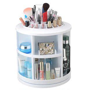 双庆家居 大容量桌面化妆品收纳整理架 360度旋转梳妆台首饰盒收?