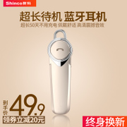 Shinco/ new Ty130 wireless Bluetooth headset ear hook type long standby drive Apple 7 movement